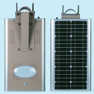 All-In-One Solar LED Street Light 12W Or 15W