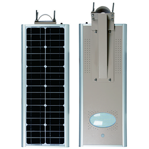 All-In-One Solar LED Street Light 20W Or 25W