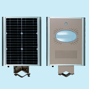 All-In One Solar LED Street Light 8W