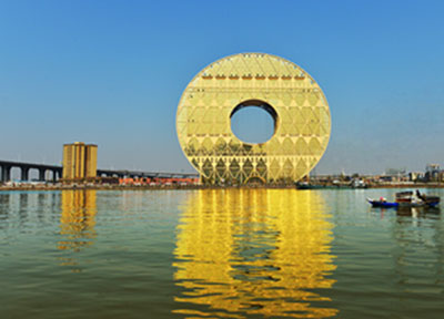 GUANGZHOU CIRCLE BUILDING