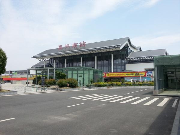 JIAXING HIGH-SPEED RAIL STATION