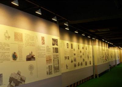 MUSEUM OF THE YANGCHENG EVENING NEWS