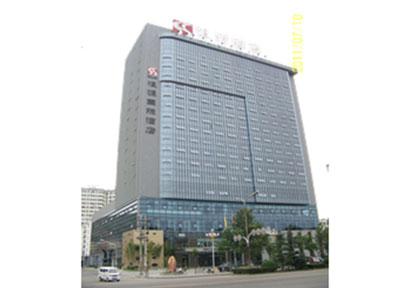 TURBINE INTERNATIONAL HOTEL