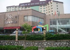 XINDU INTERNATIONAL HOTEL