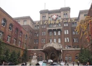 ZHONGSHAN HOSPITAL AFFILIATED TO DALIAN UNIV